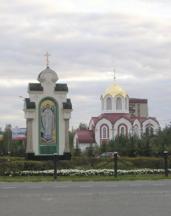 знакомства дзержинск нижегродская область