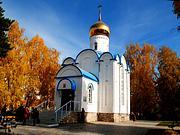 Церковь Владимирской иконы Божией Матери - Искитим - г. Искитим - Новосибирская область