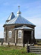 Церковь Космы и Дамиана - Еловино - Кичменгско-Городецкий район - Вологодская область