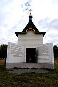 Часовня Василия Великого - Сростки - Бийский район и г. Бийск - Алтайский край
