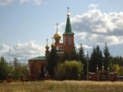 Первомайский. Сергия Радонежского, церковь