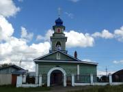 Пристань. Введения во храм Пресвятой Богородицы, церковь