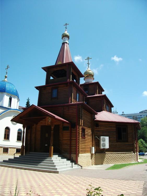 Церковь Андрея Первозванного в Заречном, Сочи