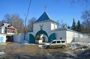 Новомосковск. Успенский мужской монастырь