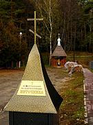 Часовня Тихвинской иконы Божией Матери - Жуков - Жуковский район - Калужская область