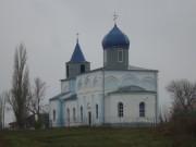 Можайское. Казанской иконы Божией Матери, церковь