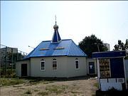 Церковь Петра и Павла - Трудовое - г. Владивосток - Приморский край
