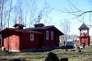Церковь Троицы Живоначальной - Дворики - Озёрский район - Московская область