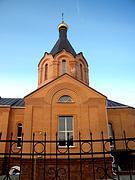 Церковь Николая Чудотворца - Грузское - Борисовский район - Белгородская область