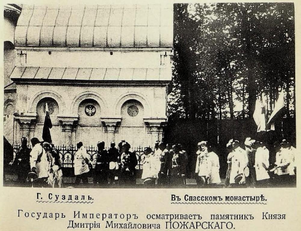 Спасо-Евфимиевский монастырь. Часовня-усыпальница Д. М. Пожарского, Суздаль