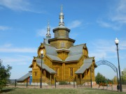 Церковь Игнатия Богоносца - Валуйки - Валуйский район - Белгородская область
