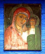 Белгородская область, Грайворонский район, Казачья Лисица, Церковь Казанской иконы Божией Матери