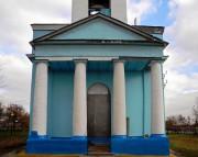 Церковь Михаила Архангела - Новенькое - Ивнянский район - Белгородская область