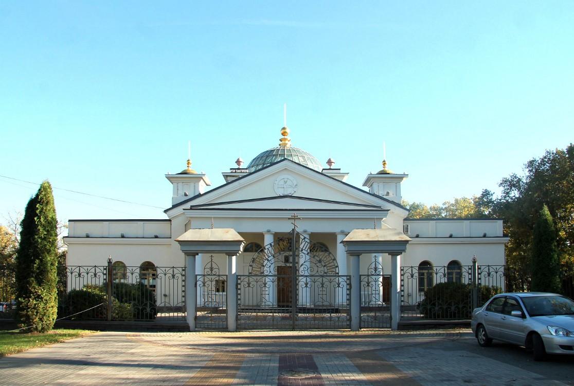 Домовая церковь Алексия, митрополита Московского, при Липецком епархиальном управлении, Липецк