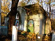 Усыпальница Рачинских на Тихвинском кладбище - Смоленск - г. Смоленск - Смоленская область