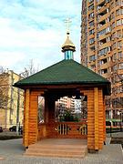 Церковь Луки (Войно-Ясенецкого) и Михаила Архангела - Одесса - г. Одесса - Украина, Одесская область