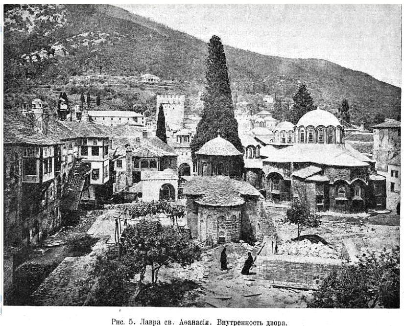 Лавра Святого Афанасия, Афон (Ἀθως)
