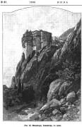 Монастырь Симонопетр - Афон (Ἀθως) - Айон-Орос (Άγιον Όρος) - Греция