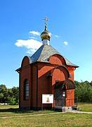Часовня Иоанна Предтечи - Майский - Белгородский район - Белгородская область