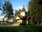 Церковь Георгия Победоносца - Черницы - Чудовский район - Новгородская область