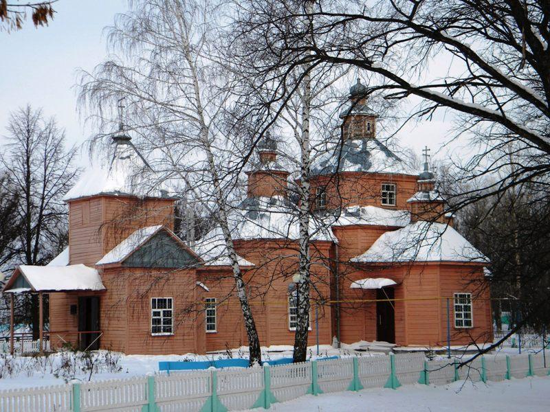 район белгородской знакомства верхососна красногвардейский области