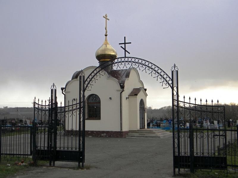 Часовня Андрея Первозванного, Красная Яруга