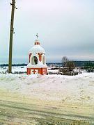 Неизвестная часовня - Токарево - Верхнеландеховский район - Ивановская область
