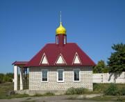 Богословка. Иоанна Богослова, церковь