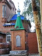 Кафедральный собор Николая Чудотворца - Стерлитамак - г. Стерлитамак - Республика Башкортостан