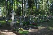 Спасо-Преображенская пустынь - Валгунде - Елгавский край, г. Елгава - Латвия