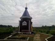 Октябрьский. Сергия Радонежского, церковь