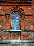 Церковь Власия - Шляпники - Ординский район - Пермский край
