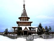 Церковь Георгия Победоносца - Большое Тойнокурье - Приморский район и г. Новодвинск - Архангельская область