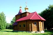 Церковь Александра Невского - Михайловск - Шпаковский район - Ставропольский край