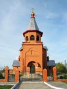 Церковь Сергия Радонежского - Роговатое - г. Старый Оскол - Белгородская область