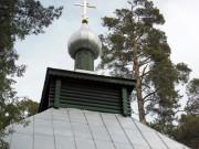 Спасо-Преображенская пустынь. Церковь Иоанна Лествичника - Валгунде - Елгавский край, г. Елгава - Латвия