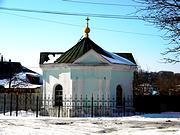 Часовня Казанской иконы Божией Матери - Старый Оскол - г. Старый Оскол - Белгородская область