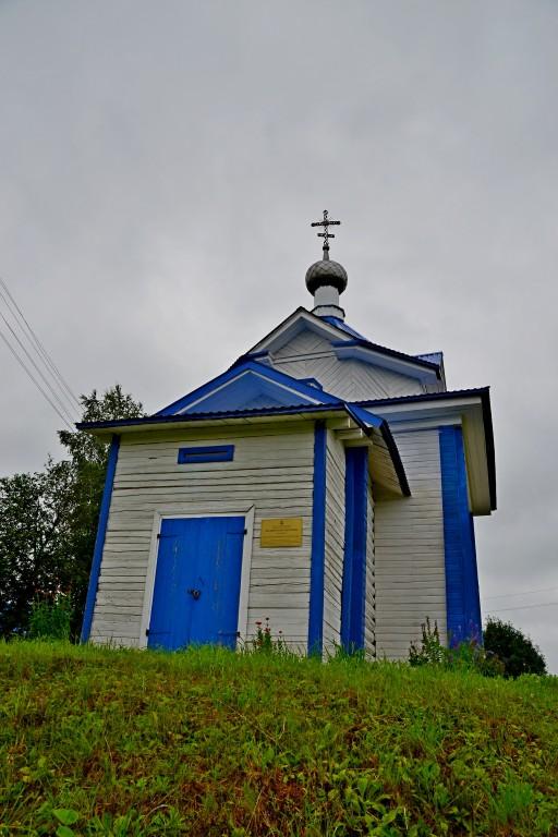 Часовня Казанской иконы Божией Матери, Берег (Притыкинская)