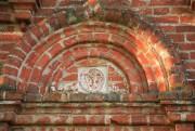 Церковь Воздвижения Креста Господня - Верх-Боровая - Соликамский район и г. Соликамск - Пермский край
