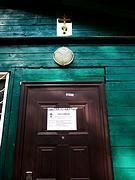 Часовня Луки (Войно-Ясенецкого) - Березники - г. Березники - Пермский край