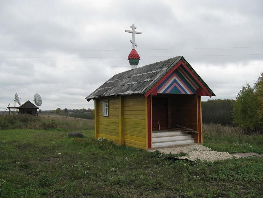 Часовня Петра и Павла, Быковская