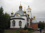 Бородино. Сергия Радонежского, церковь