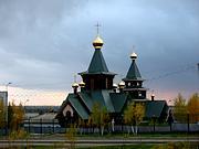 """Церковь иконы Божией Матери """"Умягчение злых сердец"""" - Усинск - г. Усинск - Республика Коми"""