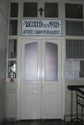 Церковь Луки (Войно-Ясенецкого) при Второй краевой клинической больнице - Пермь - г. Пермь - Пермский край
