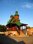 Церковь Покрова Пресвятой Богородицы - Ухта - г. Ухта - Республика Коми
