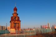 Часовня Новомучеников и исповедников Церкви Русской - Ухта - г. Ухта - Республика Коми