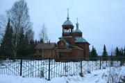 Церковь Троицы Живоначальной - Троицко-Печорск - Троицко-Печорский район - Республика Коми