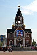 Церковь Покрова Пресвятой Богородицы - Мегион - г. Мегион - Ханты-Мансийский автономный округ