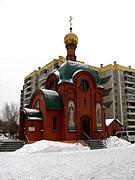Церковь Николая Чудотворца при церкви Василия Великого - Челябинск - г. Челябинск - Челябинская область
