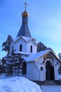 Церковь Лазаря Четверодневного - Сургут - Сургутский район - Ханты-Мансийский автономный округ